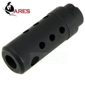 ARES VZ-58用 ロングフラッシュハイダー|geelyy