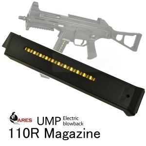 ARES UMP 電動ブローバック用 マガジン geelyy