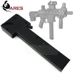 ARES M4 9mm マグアダプター 45連 マガジン1本付き geelyy