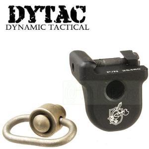 DYTAC KAC タイプ ハンドストップ QDスイベル|geelyy