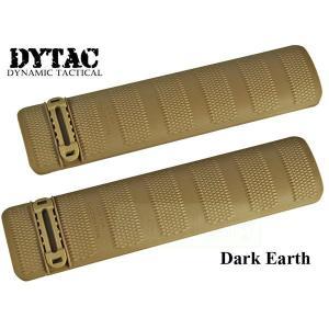 DYTAC バトルレールカバー 2枚セット DE|geelyy
