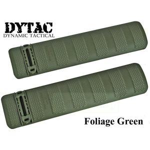 DYTAC バトルレールカバー 2枚セット FG|geelyy