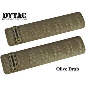 DYTAC バトルレールカバー 2枚セット OD|geelyy