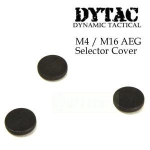 DYTAC M4/M16 AEG セレクターカバー 3枚セット|geelyy
