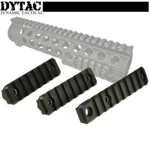 DYTAC クイックアタッチレール TROY TRX タイプ レール 3.2/4.2|geelyy