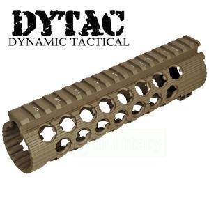 DYTAC TROY TRX タイプ M4ハンドガード 7.6インチ DE|geelyy