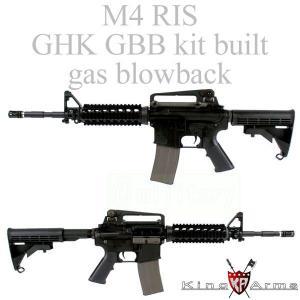 King Arms M4 RIS GHK GBB キット組込 ガスブローバック|geelyy
