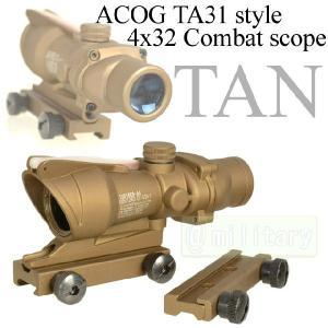 ACOG TA31 スタイル 4倍 コンバット スコープ TAN|geelyy