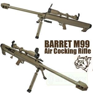 SNOW WOLF バレットM99 【対物ライフル】 エアーコッキング FDE スコープ&バイポット付属|geelyy