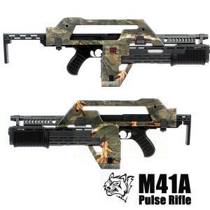 SNOW WOLF M41Aパルスライフル AEG 【宇宙海兵隊主力武器】 マルチカム 迷彩カラー|geelyy