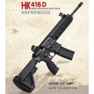 【限定数本】 VFC H&K HK416 GBBR ガスブローバック   H&K正式ライセンスforUMAREX|geelyy