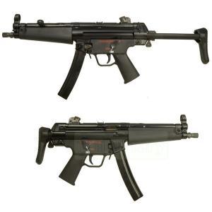 【数量限定】 VFC H&K MP5A3 ガスブローバック 内部機構強化版 +スぺアマガジン・スリング1本付き|geelyy