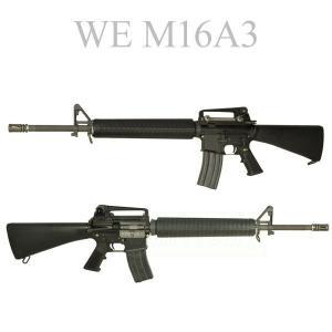 WE M16A3 ガスブローバック オープンボルト geelyy
