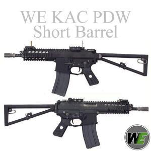 WE KAC PDW ガスブローバック ショートバレル BK geelyy