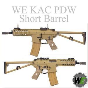 WE KAC PDW ガスブローバック ショートバレル TAN geelyy