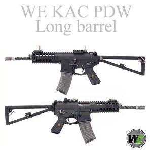 WE KAC PDW ガスブローバック ロングバレル BK geelyy