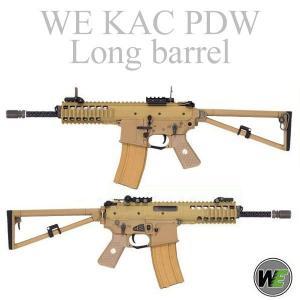 WE KAC PDW ガスブローバック ロングバレル TAN geelyy