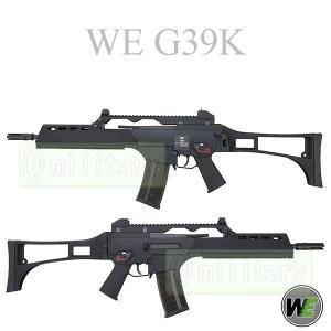 WE G39K 【クルツ】 ガスブローバック geelyy