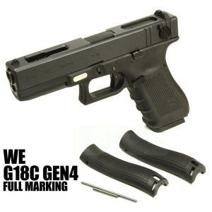 WE G18C 【グロック18C】  Gen4 リアル刻印ver ガスブローバック geelyy