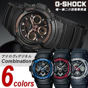 G-SHOCK ジーショック CASIO メンズ アナログ 腕時計 デジタル ブラック レッド アウトレット AW-591-2A AW-591-4A AW-590-1A AW-591GBX-1A4 AW-591GBX-1A9