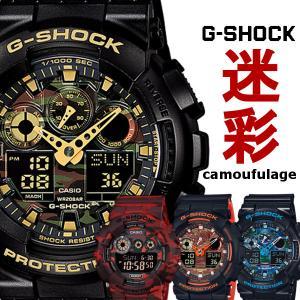 CASIO G-SHOCK カモフラージュ 迷彩 うでどけい カモフラージュ Gショック ジーショック GA-100BR-1A OUTLET 腕時計 メンズ レディース 腕時計