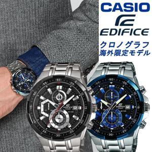 ホワイト CASIO EDIFICE 本革 腕時計 腕時計 海外限定モデル エディフィス カシオ メンズ ブラック レア エディフィス クロノグラフ