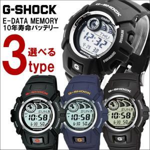 G-SHOCK ジーショック ブラック ネイビー グレー CASIO 腕時計 うでどけい メンズ 腕...