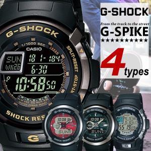 G-SHOCK ジーショック Gショック G-SPIKE Gスパイク 腕時計 アウトレット G-300-3A G-300-4A G-7700-1 G-7710-1