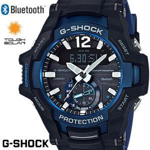 CASIO カシオ G-SHOCK ジーショック メンズ 腕時計 GRAVITYMASTER GR-...
