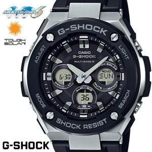 あすつく 送料無料 G-SHOCK ジーショック メンズ 腕時計 GST-W300-1A  樹脂バンド 電波ソーラー 電波時計 ブラック シルバー CASIO G-STEEL