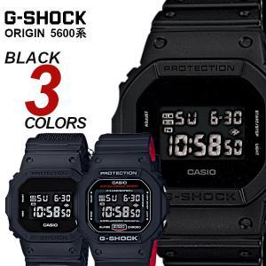 あすつく CASIO メンズ 腕時計 ORIGIN g−shock 5600 ミリタリカラー outlet DW-5600BB-1 ソリッドカラーズ マッドブラックレッドアイ