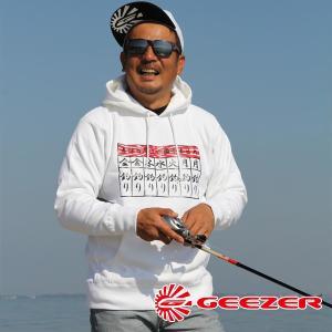 GEEZER 毎日釣りパーカー ホワイト|geezer