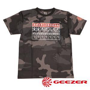 GEEZER 毎日釣りTシャツ ドライメッシュ ブラック|geezer