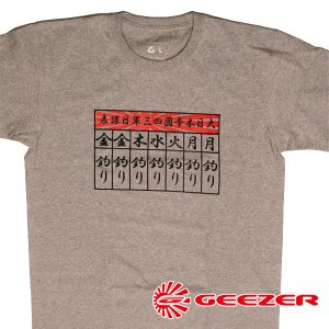GEEZER 毎日釣りTシャツ グレー|geezer
