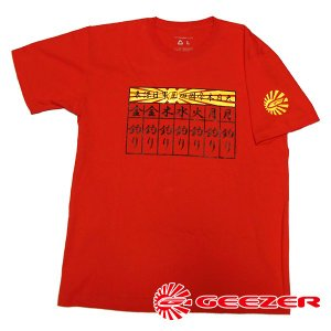 GEEZER 毎日釣りTシャツ レッド|geezer