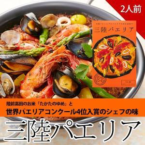 世界有数のパエリアシェフのスープと「たかたのゆめ」で作った三陸パエリア/にゃむにゃむ(ビッグアップル)|gei-iwatemeisan