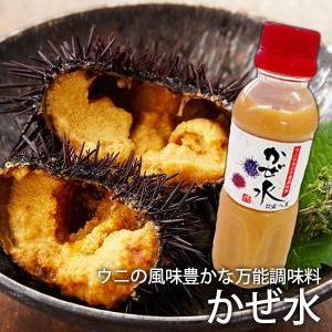 洋野町・うにの風味豊かな万能調味料「かぜ水(300ml)」(宏八屋)|gei-iwatemeisan