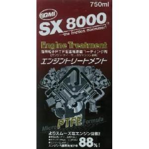 【燃費向上】SX8000エンジントリートメント [750ml...