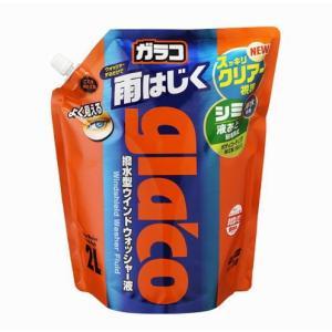 【order】ソフト99 ガラコウォッシャーパウチパック2L 04121
