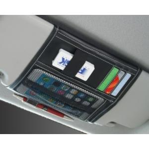 星光産業 EH-178  サンバイザーポケット 【ゆうパケット2】