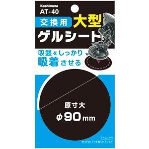 【台風19号による配達への影響について】 北海道のお荷物の配達に大幅な遅れが生じております。 また、...