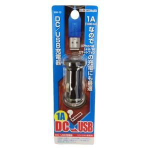 ウィルコム DC/USB充電 WM-13