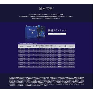 カオス N-100D23L/C6 パナソニック...の詳細画像4