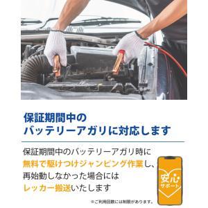 バッテリー カオス N-60B19L/C7 パナソニック 標準車(充電制御車)用 カーバッテリー 車 新品 あすつく 新発売|gekicar|03