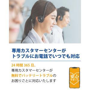 バッテリー カオス N-100D23L/C7 パナソニック 標準車(充電制御車)用 カーバッテリー 車 新品 あすつく 新発売|gekicar|05