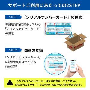 バッテリー カオス N-100D23L/C7 パナソニック 標準車(充電制御車)用 カーバッテリー 車 新品 あすつく 新発売|gekicar|06