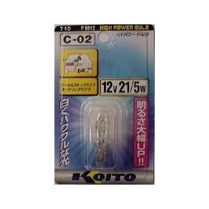 小糸製作所/KOITO ハイパワーバルブ 12V 21/5W 品番:P8812 C-02(取寄せ品)