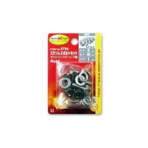エーモン S786 ステンレスボルトセット 6φ×15mm 【ゆうパケット2】