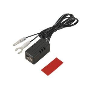 エーモン 2880 USB電源ポートの詳細画像1