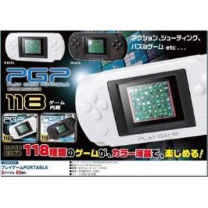 ピーナッツクラブ AH9830 PGP プレイゲーム PORTABLE ブラック 118種類ゲーム内蔵 カー用品のWEBいち店